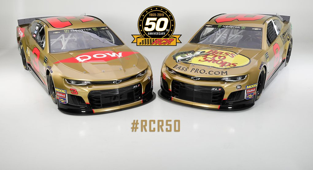 Rcr 50th announcement